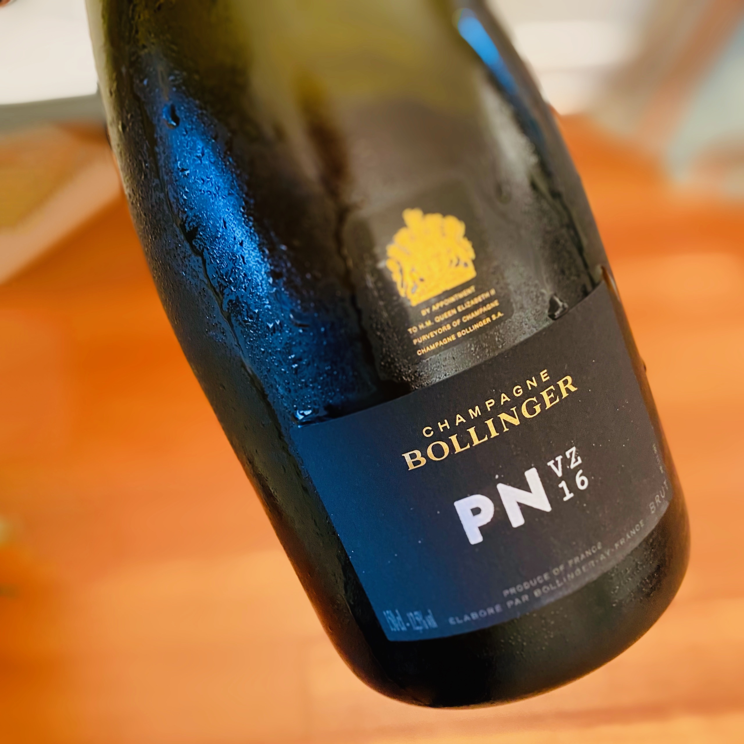 You are currently viewing Bollinger PN VZ 16